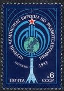 Russia 1983 Broadcasting/ TV Tower/ Radio-telegraphy Championships/ Communications 1v (n44095)
