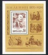 Russia 1983 Lenin  /  People  /  Politics  /  Government  /  Military 1v m  /  s (n33485)