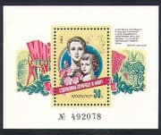 Russia 1983 Peace  /  Flowers  /  Environment Protection  /  Farming  /  Workers 1v m  /  s (n33490)