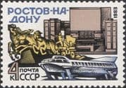 Russia 1983 Rostov-on-Don/Buildings/ Boats/ Memorial/ Statue/ Transport 1v (n45309m)