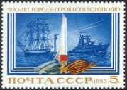 Russia 1983 Sevastopol/ Naval Port/ Sailing Ships/ Warships/ Navy/ Transport/ Nautical/ Boats 1v (n11803)