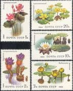 Russia 1984 Aquatic Plants/ Lotus/ Lilies/ Flowers/ Nature 5v set (n17788)