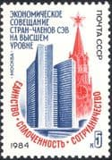 Russia 1984 Council Mutual Economic Aid/ Clock/ Spassky Tower/ Buildings/ Architecture 1v (n17823)
