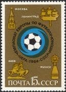 Russia 1984 European Youth Football Championships/ Sport/ Games/ Soccer 1v (n32204)