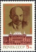Russia 1984 Lenin/ People/ Politics/ Museum/ Buildings/ Architecture/ Heritage/ History 1v (n44187)