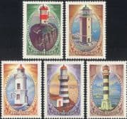 Russia 1984 Lighthouses/ Maritime Safety/ Transport/ Buildings/ Architecture 5v set (n11704)