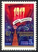 Russia 1984 October Revolution/ Clock Tower/ Fireworks/ Buildings/ Architecture 1v (n42203)