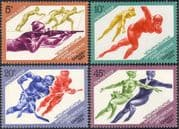 Russia 1984 Olympic Games/ Ice Hockey/ Biathlon/ Shooting/ Skating/ Olympics/ Sports 4v set (n17752)
