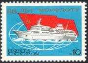 Russia 1984 Passenger Liner/ Cruise Ship/ Sailing/ Merchant Fleet/ Flag/ Ships/ Boats/ Transport 1v (n23779)