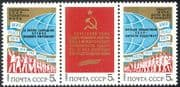 Russia 1984 Peace March/ Globe/ Animation 3v set strp (n43069)