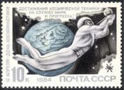 Russia 1984 Space/ Cosmonauts Day/ Satellite/ Globe 1v (n11778)