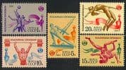 Russia 1984 Sports  /  Games  /  BasketballWrestling 5v b8609d