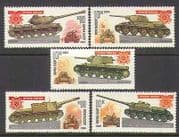 Russia 1984 Tanks  /  Weapons  /  WWII  /  Army  /  Military  /  Transport 5v set (n26954)