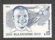 Russia 1984 Yuri Gagarin  /  Space  /  Flight  /  Astronauts  /  People  /  Satellite 1v (n25888)