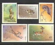 Russia 1985 Animals  /  Cat  /  Shrew  /  Wildlife 5v set (n25624)