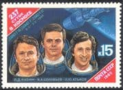 Russia 1985 Cosmonauts 237 Days in Space/ Astronauts/ People/ Spacecraft 1v (n11774)