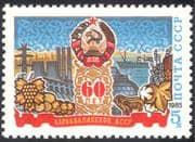 Russia 1985 Dam/ Hydro-Electric/ Sheep/ Farming/ Ship/ Crops/ Industry 1v (n43167)