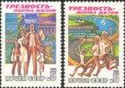 Russia 1985 Health/ Welfare/ Alcohol/ Sport/ Boats/ Football/ Tennis/ Buildings 2v set (n29317)
