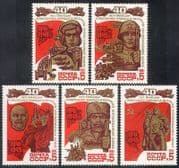 Russia 1985 Military  /  WWII  /  Lenin  /  Monument  /  Tanks  /  Planes  /  Soldiers 5v set (n39720)