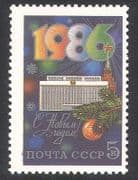 Russia 1985 New Year  /  Greetings  /  Tower  /  Buildings  /  Architecture 1v (n39486)