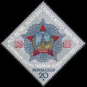 Russia 1985 Second World War/ WWII/ Victory Order/ Military/ Kremlin/ Clock Tower/ Buildings/ Medals 1v n42193