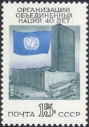 Russia 1985 United Nations/ UN 40th Anniversary/ HQ Buildings/ Architecture 1v (n32118)