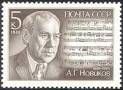 Russia 1986 Anatoli Novikov/ Composer/ Music/ Musical Score/ People 1v (n33498)