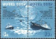 Russia 1986 Antarctic/ Ships/ Rescue/ Helicopter /Map/ Aviation/ Transport 2v s-t pr (n26639)