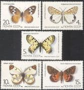Russia 1986 Endangered Butterflies/ Moths/ Insects/ Nature/ Conservation/ Butterfly/ Wildlife 5v set (n43155)