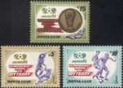 Russia 1986 Football World Cup Championships/ WC/ Mexico/ Sports/ Soccer 3v set (b7551)
