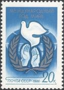 Russia 1986 International Peace Year/ Dove/ Birds/ Hands/ Animation 1v (n30893)