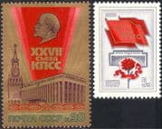 Russia 1986 Lenin/ Communist Party/ Politics/ Spassky Tower/ Congress Hall/ Buildings/ Architecture 2v set (n44058)