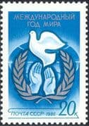 Russia 1986 Peace Year/ Dove/ Hands/ Laurel Wreath/ Birds/ Animation 1v (n17903)