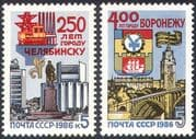 Russia 1986 Town Buildings/ Bridge/ Tower/ Lenin Statue/ Theatre/ Tractor/ Architecture/ Industry 2v (n42201)