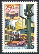 Russia 1987 Car Factory  /  Transport  /  Industry  /  Business  /  Motoring 1v (n31422)