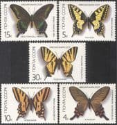 Russia 1987 Endangered Butterflies/ Moths/ Insects/ Nature/ Conservation/ Butterfly/ Environment 5v set (n43157)