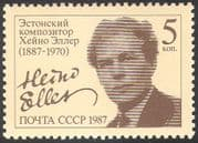 Russia 1987 Heino Eller/ Composers/ Music/ Arts/ People/ Entertainment 1v (n42618)