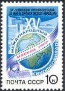 Russia 1987 International Film Festival/ Cinema/ Movies/ Films/ Animation/ Buildings/ Architecture 1v (n44227)