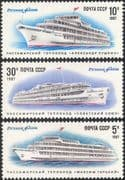 Russia 1987 River Cruise Ships/ Boats/ Transport/ Tourism 3v set (n17862)