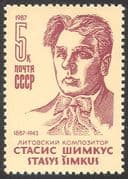 Russia 1987 Staysys Simkus/ Composer/ Music/ People/ Entertainment 1v (n42622)