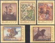 Russia 1988 Art/ Horses/ Music/ Nature/ Poems/ Books/ Stories/ Writers/ Musician/ Magician 5v set (b9183)