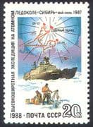 """Russia 1988 Atomic Ice Breaker """"Sibir""""/ Ships/ Arctic/ Polar/ Helicopter/ Transport/ Science/ Scientists 1v (n11801)"""