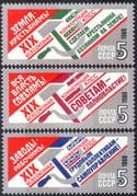 Russia 1988 Communist Party Conference/ Wheat/ Girders/ Hammer/ Sickle/ Communism/ Politics 3v set (n43161)