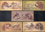Russia 1988 Hunting Dogs/ Falcon/ Bear/ Horse/ Animals/ Nature/ Rifle/ Shooting 5v set (n17857)