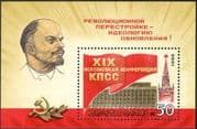 Russia 1988 Lenin/ Spassky Tower/ Palace of Congress/ Buildings/ Politics/ Architecture/ People/ Communist Party 1v m/s (n44128}