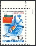 Russia 1988 Rockets/ Mir Space Station/ Soyuz/ Flags/ Transport/ Science 1v (n11775)