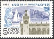 Russia 1988 Sochi 150th Anniversary/ Clock Tower/ Sailing Dinghy/ Boat/ Bridge/ Buildings/ Architecture 1v (n17851)