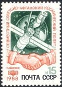 Russia 1988 Soviet-Afghan Space Flight/ Soyuz /Mir Space Station/ Science/ Transport 1v (n11821)