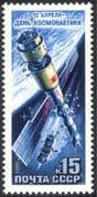 Russia 1988 Space/ Cosmonaut's Day/ Souyz/ Mir/ Science/ Transport 1v (n11754)