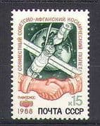 Russia 1988 Space/ Rocket/ Mir/ Soyuz/ Soviet-Afghan Space Flight 1v (n23652)